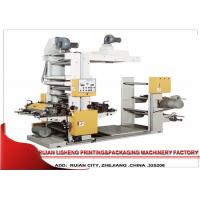 China Doctor Blade Paper Flexo Printing Machine With Two Colors , Rewinder / Unwinder DIA on sale