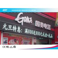 Quality Custom White Colour Led Scrolling Message Board Moving Led Display , Waterproof for sale
