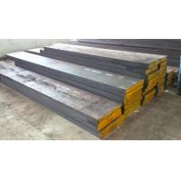 Hot Rolled High Speed Tool Steel Flat Bar Thickness 100 MM Manufactures