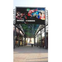 Waterpoof Epistar SMD P6mm Outdoor LED Displays Modules 7000cd/m² Manufactures