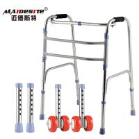 Lightweight Elderly Walking Aids For Adults / Elderly OEM Accepted Manufactures