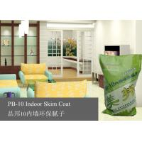 Skim Coat Interior Wall Putty White Powder For Paint Primer Manufactures