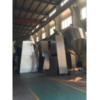 Powder Double-Conical Mixing Machine (double –conical mixer) Industrial Mixing Machine in SUS316L or SUS304 Manufactures