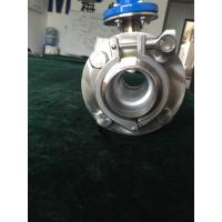 China Clamp type magnetic flow meter for sanitary grade and easy installation for full SS304 wholesale