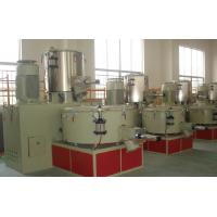 Quality High / Low Speed Mixer Extruder Machine Parts With 500L/1000L 800-1000kg/H for sale