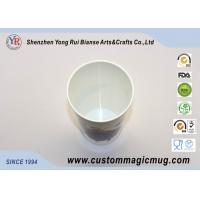 Large Single Layer PP Plastic Customzied Cartoon Picture Ice Drinking Cup Manufactures