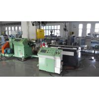 PP, PE Corrugated Pipe Extrusion Machine For Washing Machine Manufactures