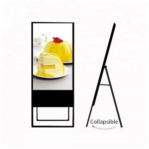 China 50 Inch Portable Digital Signage Display / Android Based Digital Signage on sale