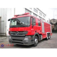 China Pump 90L/S Flow Fire Fighting Truck With Split Type Welding Structure Tank on sale