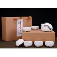 White Color Home 7 Pcs Ceramic Tea Cup Set / Teapot Set With Gift Packing Manufactures