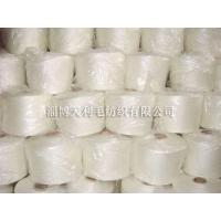 Carpet Yarn Manufactures