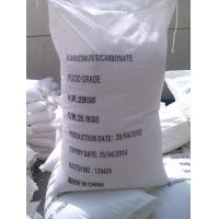 China Ammonium Bicarbonate Food Grade manufacture in China on sale