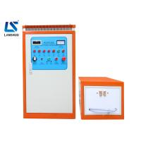 90A Induction Heating Furnace LSW-60 / 60kw Electric Induction Heating Unit Manufactures