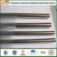 2016 new aisi 316 stainless welded steel pipe price per meter Manufactures