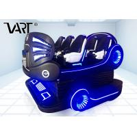 Coin Operated  9D Virtual Reality Cinema For Theater / Multiplayer 7D VR Cinema Manufactures