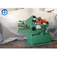 China Durable Scrap Metal Cutting Shears Scrap Metal Shearing Machine 600 Mm Blade Length on sale