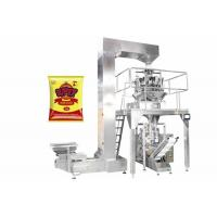 Precise Automatic Vegetable Nuts Packing Machine Fit Small Scale / Sachet Plastic Bag Manufactures