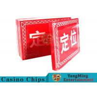 Acrylic Casino Dedicated Baccarat Markers Custom Lace Pattern Locate Brand Manufactures