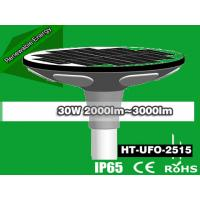 Hitechled 30w UFO Solar Garden Light, All-in-one Solar Area Light, Round UFO solar light, 360 degree solar street lamp Manufactures