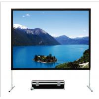 Buy cheap Fast Fold Screen With 2D matt white screen 3D silver screen 3D perforated screen from wholesalers