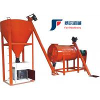 China Easy Operation Dry Powder Mixer Machine , Dry Mix Mortar Production Line on sale