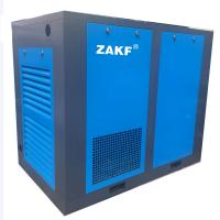 3.2 m3 / min Industrial Rotary Screw Air Compressor with Air Cooling Systems 22kw Manufactures