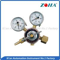 China 15MPa Argon Gas Pressure Regulator , Light Duty Argon Cylinder Regulator on sale