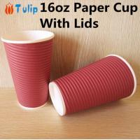 12oz Disposable Ripple Paper Cups Manufactures