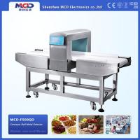 Touch Screen Intelligent Food Metal Detector For Checking Needles In Food / Toy / Cloth Manufactures