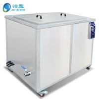 Heavy Duty Industrial Ultrasonic Cleaner Stainless Steel Material For Engine Parts Manufactures