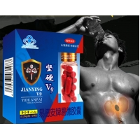China Best Selling Products Male Enhancement Pills Display Free Samples Jianying V9 Sex Pills on sale