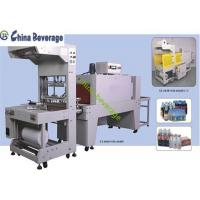 Durable Shrink Wrap Packaging Machine PE Film For Beverage Production Line Manufactures