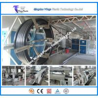 Plastic HDPE PE PPR Water Pipe Tube Extrusion Making Production Machine Manufactures