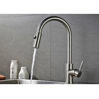 ROVATE Nickel Brushed Kitchen Basin Faucet 1.0MPA Water Pressure CE Compliant Manufactures