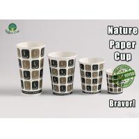 Waterproof Insulated Paper Hot Cups , Insulated Disposable Coffee Cups With Lids  Manufactures