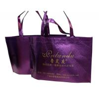 80gsm Purple Nonwoven Fabric Reusable Carrier Bags For Garment Packaging Manufactures