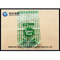 Food Grade OPP Material Bread Loaf Bags With Bottom Gusset Plastic Printed Manufactures