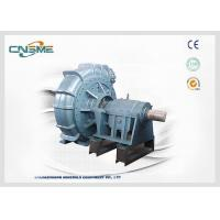 China Heavy Duty Centrifugal Sand Pump For Sand Excavation Large Capacity on sale