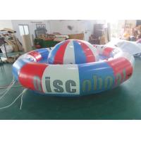 Digital Printing Turntable Inflatables Spinning Boat , 8 Person Towable Tube Manufactures
