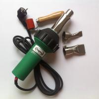 China new type 220v 1600W hot air welding gun on sale
