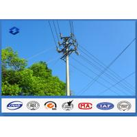China HDG Electrical Transmission Line Steel Utility Pole for Africa Power Distribution on sale