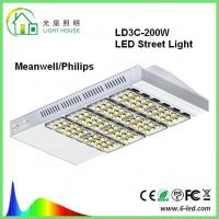 Goverment Project Module Street Lighting Led Energy Saving Street Led Lights Brightest Manufactures