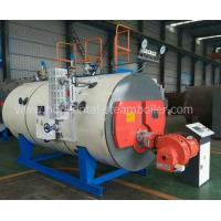 China Strong Adaptability Diesel Fired Hot Water Boiler Corrugated Furnace ISO9001 on sale