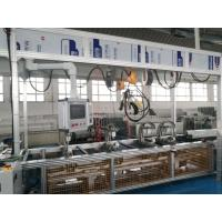 Buy cheap CNC busbar machine,busduct assembly machine for compact busbar trunking system from wholesalers