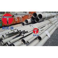 Incoloy 825 Grade Nickel Alloy Tube , Inconel 625 Alloy Seamless Pipe Astm B444 Manufactures