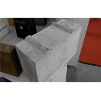 Quality Wear Resistant Sidewall Block Alumina Industrial Kiln Refractory Materials for sale