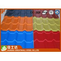 China Sea Blue Light Gray Hot Dipped Galvanized Steel Coil Corrugated Roof Steel Sheets on sale