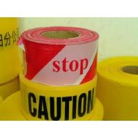 Warning/Caution Tape (NBS-NDWT003) Manufactures