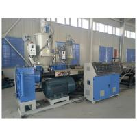 China Plastic PE Water Pipe Extruder Machinery, PE PPR PERT Cool and Hot Water Pipe Production Line , Plastic Pipe Machinery on sale