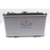 Quality Parallel Flow Type Nissan Radiator radiator with transmission cooler Of SUNNY for sale